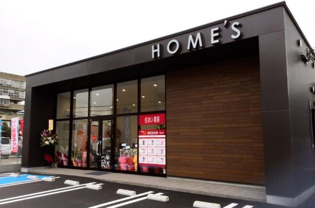 株式会社ホームズ 海南本店