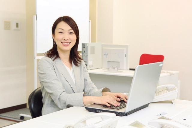 株式会社UK 東京支社 神奈川サテライトオフィス 1枚目