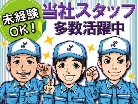 トランコムSC株式会社 足利サテライト 0040-0781-03-t