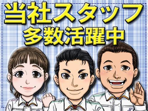 トランコムSC株式会社 足利サテライト 0040-0781-02-t