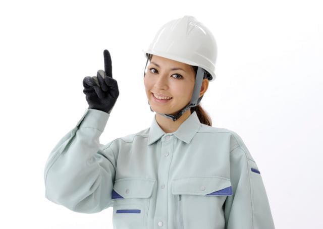 トランコムSC株式会社 厚木営業所 0071-0339-t
