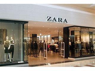 ZARA 1枚目