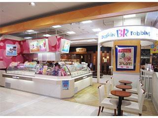 B-R サーティワンアイスクリーム 1枚目