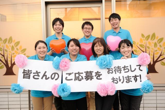 募集する勤務地は横浜市港南区・南区の2ヶ所。好アクセスで、温かな雰囲気に包まれた職場ばかりです!