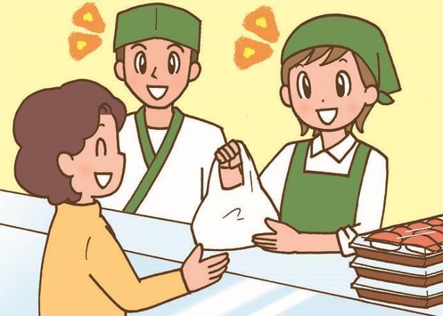 豆狸 エスパル仙台店
