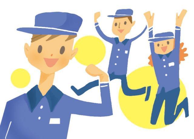 整備されたとても働きやすい職場環境!一から丁寧に指導しますので安心してご応募ください。