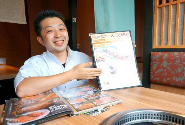*スタッフインタビュー*【焼肉カルビ一丁】店長 Kさん(入社9年目20代)