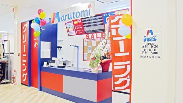 西宮市内の8店舗で同時募集!通勤しやすいお店が、きっとありますよ。交通費全額支給や50%OFFの社割など、待遇◎