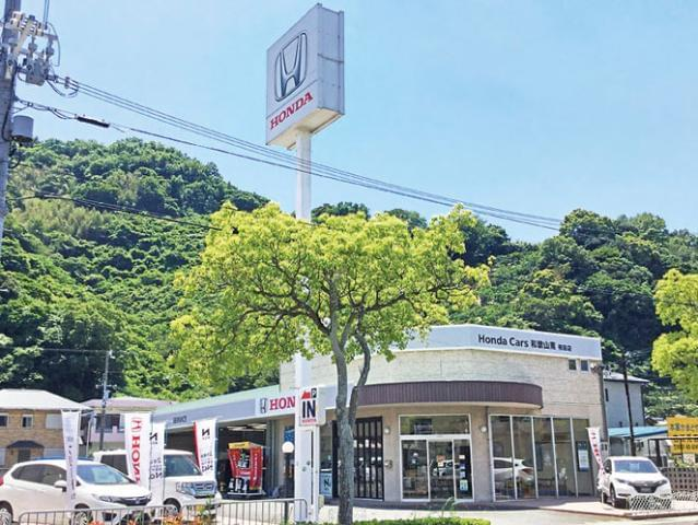 株式会社ホンダショップ和歌山(Honda Cars 和歌山南)