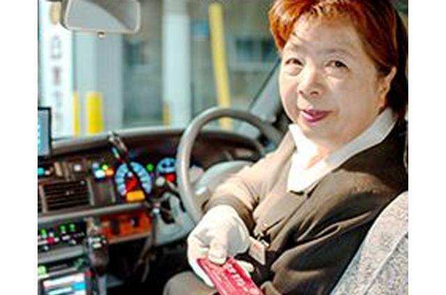 入社準備金10万円支給で、新たなスタートを応援。さらに女性は1日1万円の給与保障あり(最大23万円)。