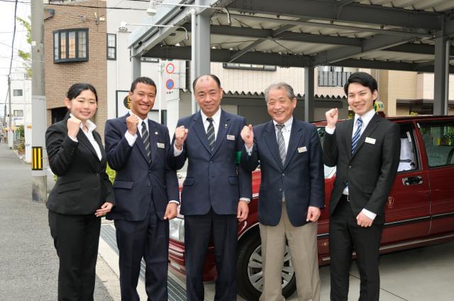 「住宅斡旋制度」で、Iターン・Uターン・Jターンの転職にもピッタリ。大阪で再出発しませんか。入社日もお気軽に相談を。