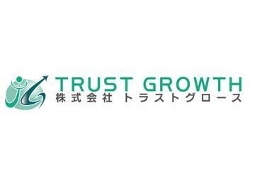 株式会社トラストグロース 中国四国支社