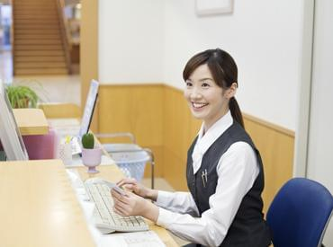 株式会社トラストグロース 新宿本社 第1営業部
