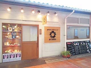 神戸ステーキダイニング 櫻