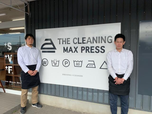 クリーニングマックスプレス 小金井店