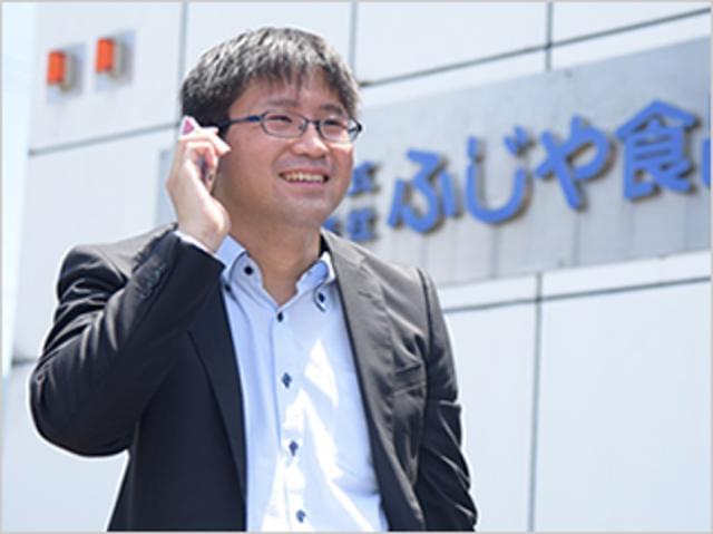 株式会社ふじや食品 関東工場