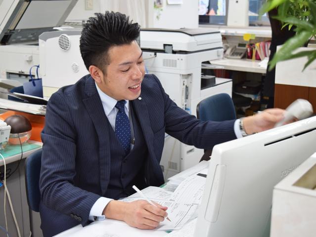 株式会社永大ハウス工業