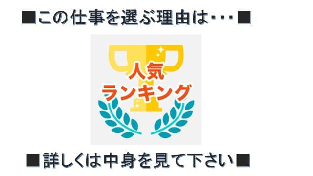 株式会社マークスファクトリー 三田営業所