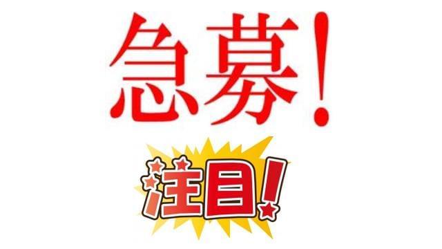 株式会社マークスファクトリー ●阪神・伊丹エリア●