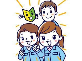 株式会社マークスファクトリー ●阪神・川西エリア●