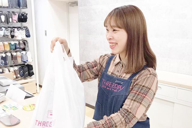 スリーピー イオン北谷ショッピングセンター店 1枚目
