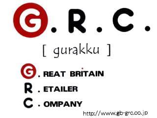 G.R.C. 1枚目