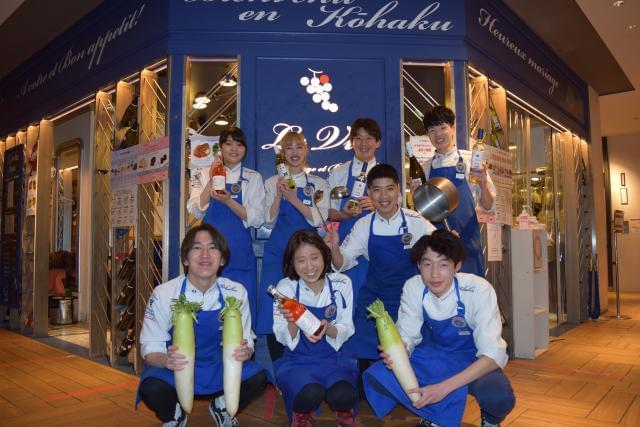 赤白(コウハク) ルクア大阪店