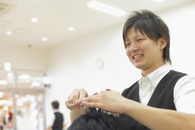 理容サービス 明石店 (027)