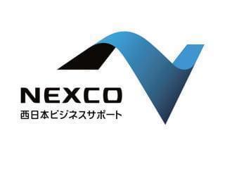 西日本高速道路ビジネスサポート株式会社 関西支店 1枚目