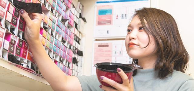 good color アリオ鳳店(121)