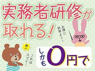 株式会社ニッソーネット 南大阪支社【介護】(M-101013)