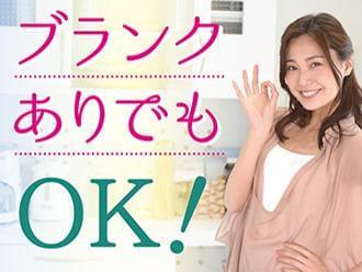 株式会社ニッソーネット 横浜支社【介護】(Y-18413)