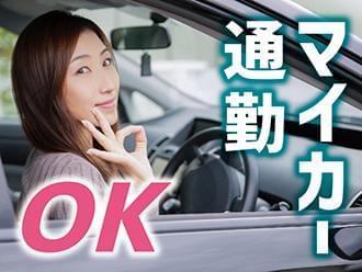 株式会社ニッソーネット 名古屋支社【介護】(NA-102536)
