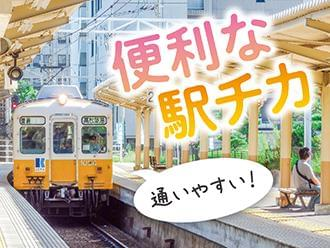 株式会社ニッソーネット 南大阪支社【保育】(M-3935)