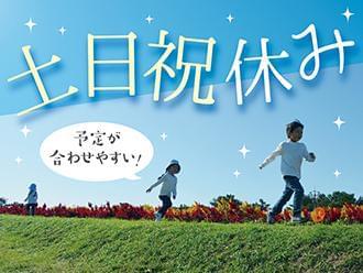 株式会社ニッソーネット さいたま支社【保育】(S-3205)