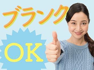 株式会社ニッソーネット 大阪本社【保育】(H-1604)