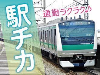 株式会社ニッソーネット 東京本社【保育】(T-104549)の求人画像