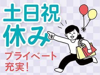株式会社ニッソーネット 福岡支社【保育】(F-12225)の求人画像
