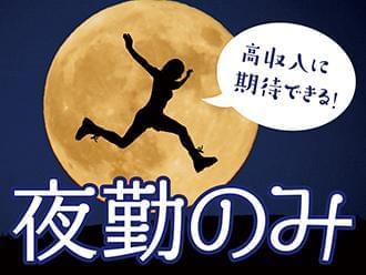 株式会社ニッソーネット 南大阪支社【介護】(M-16341)