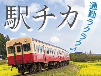 株式会社ニッソーネット 神戸支社【介護】(K-21284)