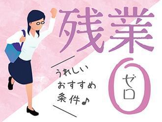 株式会社ニッソーネット 福岡支社【保育】(F-103020)