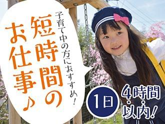 株式会社ニッソーネット 東京本社【介護】(T-104365)