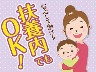 株式会社ニッソーネット 福岡支社【保育】(F-12143)