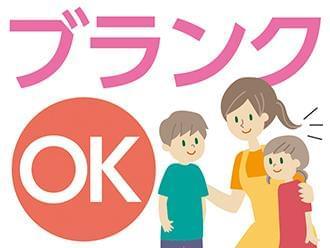 株式会社ニッソーネット 神戸支社【保育】(K-21354)