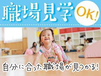 株式会社ニッソーネット 福岡支社【保育】(F-21599)