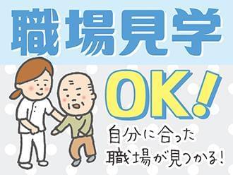 株式会社ニッソーネット 千葉支社【介護】(C-16295)