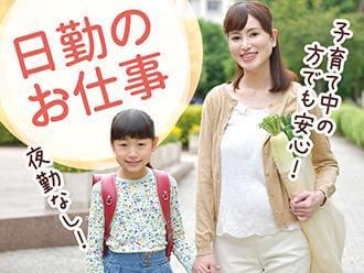 株式会社ニッソーネット 名古屋支社【介護】(NA-18527)