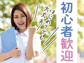 株式会社ニッソーネット 南大阪支社【介護】(M-16916)