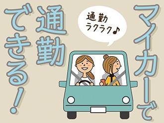 株式会社ニッソーネット 南大阪支社【介護】(M-18003)
