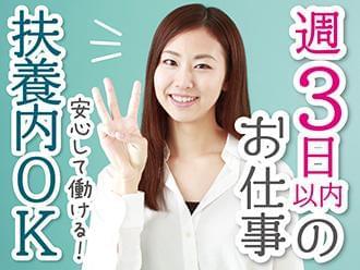 株式会社ニッソーネット 神戸支社【介護】(K-15384)